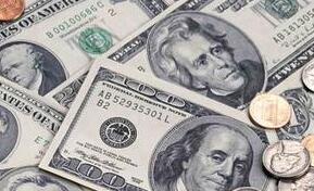 3月9日人民币对美元中间价下调543点