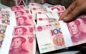 央行公开市场开展100亿元7天期逆回购操作,中标利率2.20%