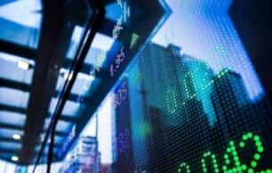 收评:A股三大指数涨跌不一,创业板指涨1.64%