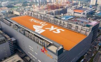 美监管机构批准韩SK海力士收购英特尔NAND存储业务