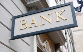 2020年哈萨克斯坦人民银行净利润增长5.4%