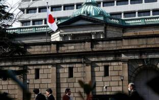 日本央行利率决议前瞻: 大致维持10年期国债收益率区间在零目标上下20个基点