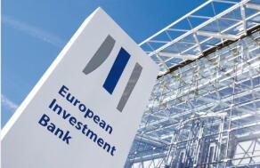 欧洲投资银行加强与中部非洲国家发展银行的合作