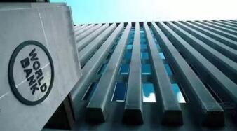 世行出资5300亿西非法郎支持尼日尔发展