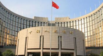 中国央行3月25日在香港发行50亿元人民币央票