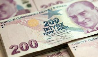 土耳其里拉暴跌,破坏了日本最喜欢的套利交易策略