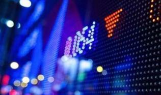 收评:A股三大股指震荡下跌 沪指跌0.93%