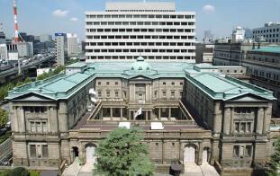 日本央行将停止购买日经225指数挂钩的ETF