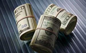 3月25日人民币对美元中间价下调54点