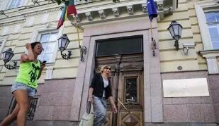 立陶宛央行上调GDP增长预测至2.9%