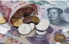 3月30日人民币对美元中间价下调225点