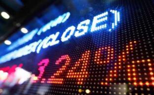收评:A股三大指数震荡下跌  沪指跌0.43%