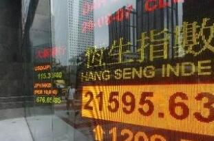 亚太地区股市周二普涨,野村证券继续下跌