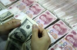 3月31日,人民币对美元中间价下调72点