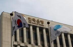 韩国3月外汇储备环比减少14.3亿美元
