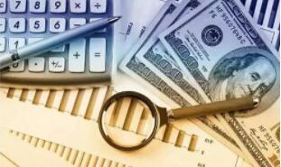 中国人民银行发布《金融控股公司董事、监事、高级管理人员任职备案管理暂行规定》