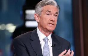 美联储主席鲍威尔淡化通胀风险,承诺要令美国经济重拾荣光