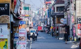 统计:韩2020年家庭消费支出同比减少2.3%