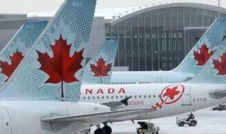 加拿大联邦政府出资约59亿加元救助加拿大航空公司