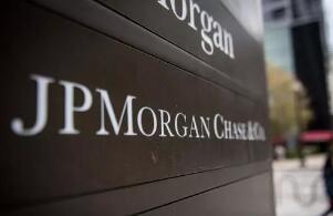 摩根大通将发行130亿美元债券 创银行发债纪录最大规模