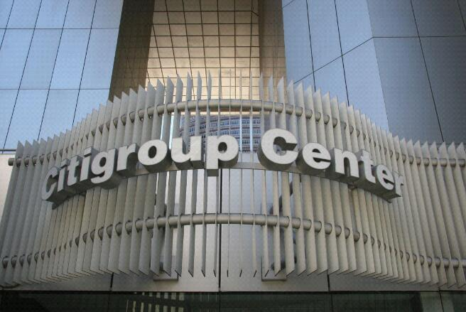 花旗集团(Citigroup)第一季度利润超预期,正在撤出美国以外的零售市场