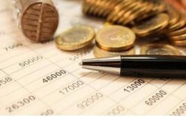 4月19日北向资金净流入163.16亿元
