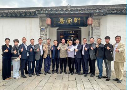 促进东坡与美食文化有机结合 传承发扬非遗美食文化 ——中国苏东坡美食文化研讨会在常州市青果巷轩安居举行
