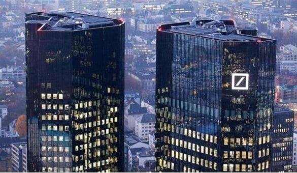 德意志银行第一季度实现利润9.08亿欧元
