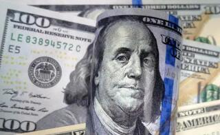 随着美国国债收益率走高,周四美元从九周低点攀升