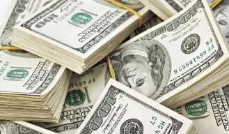 4月30日人民币对美元中间价上调43点
