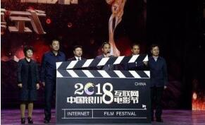 """""""五一档""""票房已超6.5亿元 上映影片数量创新高"""