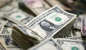 人民币兑美元即期周二收跌近百点