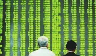 亚太地区主要股市周四大幅下挫  日经225下跌2.49%