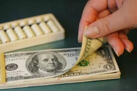 5月14日,人民币对美元中间价上调87点