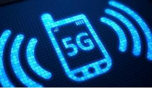 工信部:中国5G标准必要专利声明数量位列全球首位