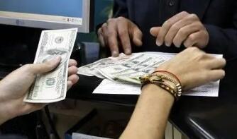 5月18日,人民币对美元中间价下调50点