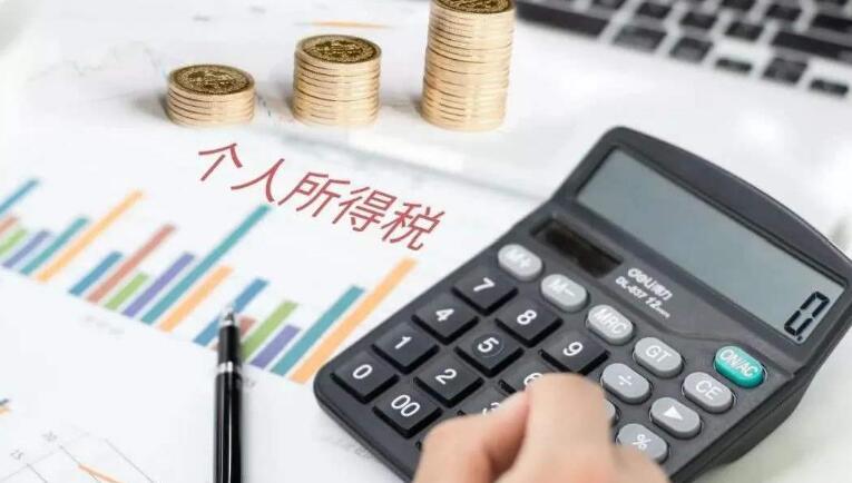 北京市2021年1-4月财政收支情况