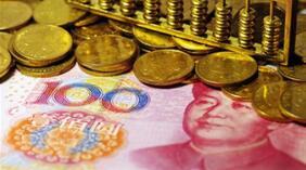 北京市2021年1-3月财政收支情况