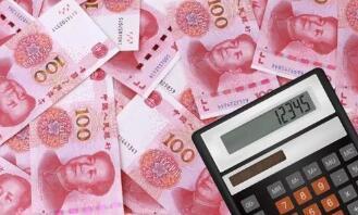 上海市关于继续免征文化事业建设费有关事项的通知