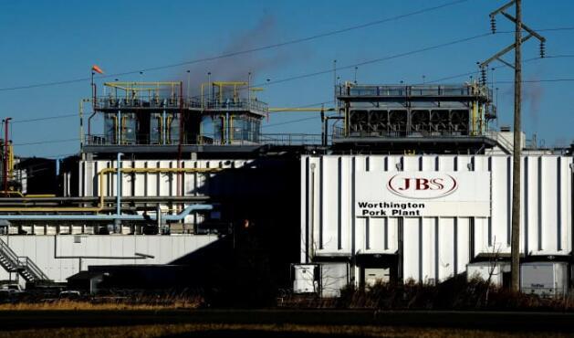 全球最大肉食加工商JBS在美国的加工厂因遭网络攻击全部关停