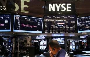 美股三大指数周二涨跌不一 标普500指数接近历史最高水平