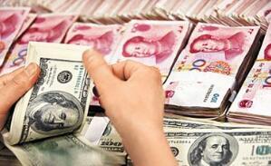 财政部关于下达2021年度普惠金融发展专项资金预算的通知 财金〔2021〕45号