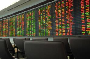 A股收评:创业板指涨2.01%,半导体、芯片板块股全面爆发