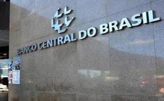 巴西央行年内第三次加息
