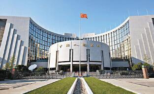 6月18日人民银行开展100亿元逆回购操作