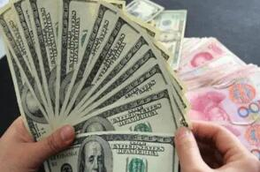 6月21日,人民币对美元中间价下调185点