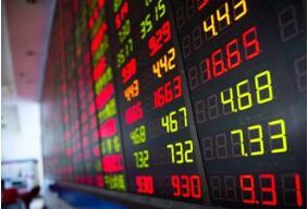 A股收评:创业板指跌1.2%,光伏板块掀涨停潮