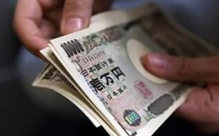 三菱日联:日元兑美元的下跌掩盖了日元兑其他主要货币的涨势