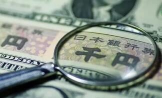 美元兑日元延续回落趋势,投资者观望美联储更多政策指引前景