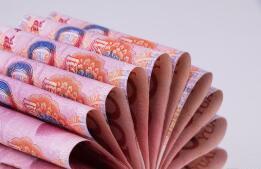 6月30日,人民币对美元中间价下调34点